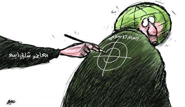 """Sobre la diana """"El mundo islámico""""; en el brazo """"atacantes de Charlie Hebdo"""", por Amyed Rasmi, publicado en Al Sharq al Awsat (09/01/2015)"""