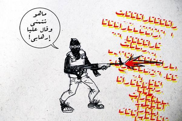 """""""¡¡Pues no me ha llamado terrorista el tío!!!"""", Ganzir"""