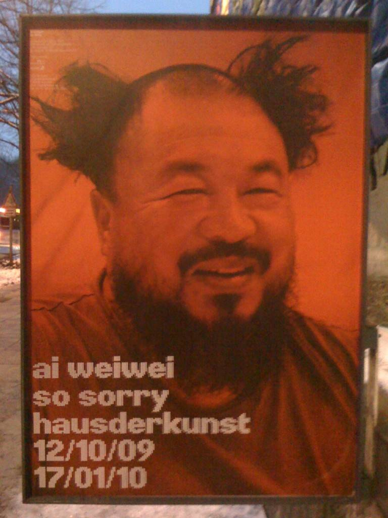 Ai_Weiwei-So_sorry_exhibition_poster
