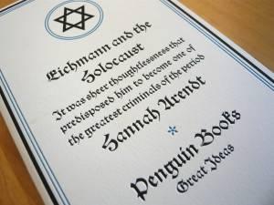 365.231: Hannah Arendt