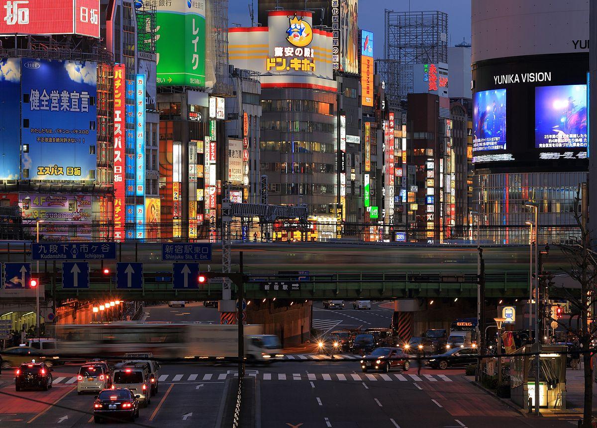 1200px-Night_in_Shinjuku_3